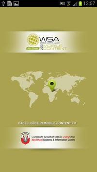 WSA mobile poster