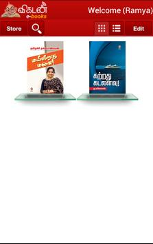 Vikatan EBook apk screenshot