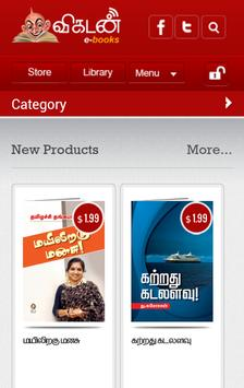 Vikatan EBook poster