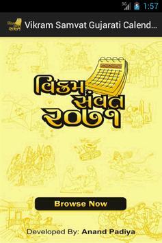 Gujarati Calendar poster