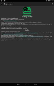 Reading Tracker poster
