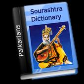 Sourashtra Dictionary icon