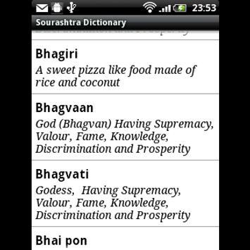 Sourashtra Dictionary poster