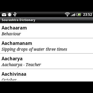 Sourashtra Dictionary apk screenshot