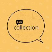SMS Funda icon