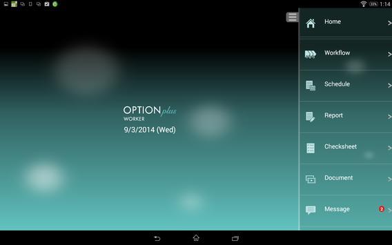 VISUAMALL OPTION plus WORKER apk screenshot