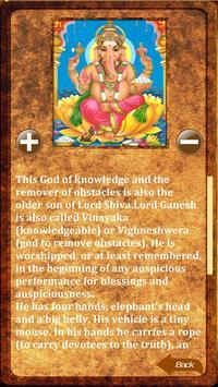 The Way of the Hindu apk screenshot