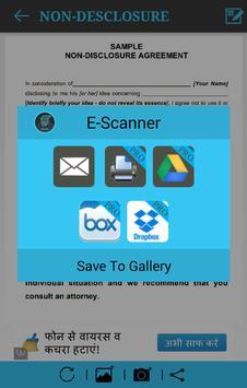 E-Scanner apk screenshot