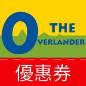 The Overlander e-discount Pass icon