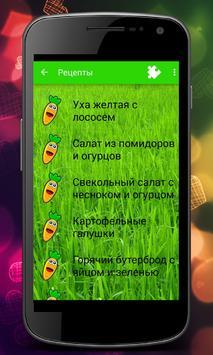 Справочник студента apk screenshot