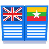 Myanmar Dictionary Translator icon