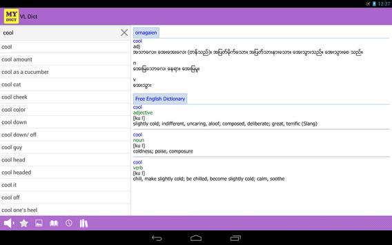 Myanmar Dictionary Translator apk screenshot