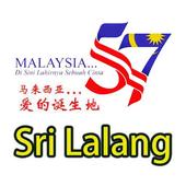 Srilalang 实里拉龙2014年全国和谐新村竞赛报告书 icon