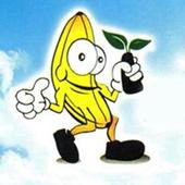 Mr. Banana icon
