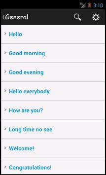 Japanese Useful Phrases vLite apk screenshot