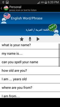 Learn English and Arabic apk screenshot