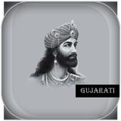 Vidur Niti Gujarati icon