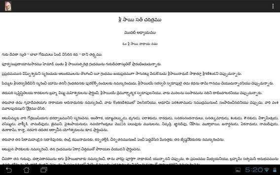 Sai Satcharithra apk screenshot
