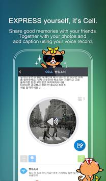 vobee - PTT Walkie Talkie apk screenshot