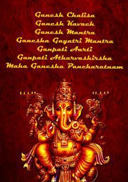 Ganeshji: God of Knowledge poster