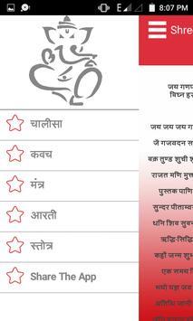 Ganeshji: God of Knowledge apk screenshot