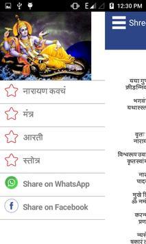 Narayan Kavach–Mantra & Aarti poster