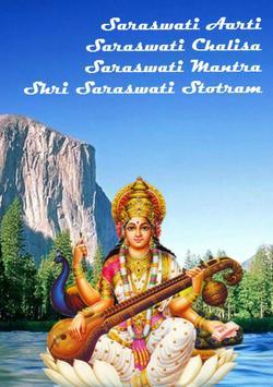 Saraswati Chalisa - Aarti apk screenshot