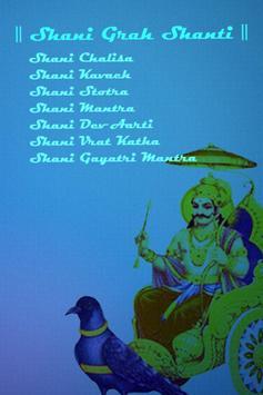 Shani Grah Shanti poster