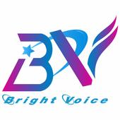 Bright Voice Dialer icon