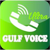 Gulf Voice Ultra icon
