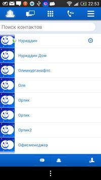 IVOKI apk screenshot