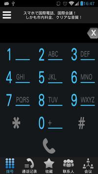 Jmobi-CB apk screenshot