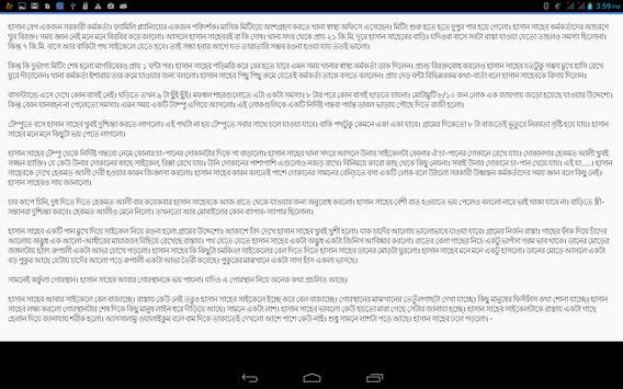 ভুতের গল্প - Ghost Story apk screenshot