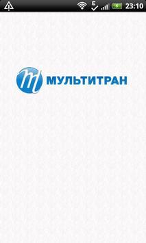 Онлайн Словарь Мультитран poster
