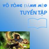 Võ Tòng Đánh Mèo Tuyển Tập icon