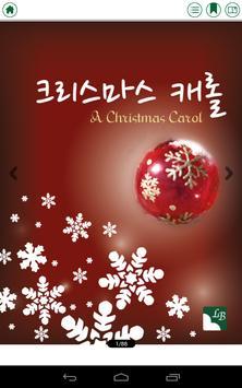크리스마스 캐롤 poster