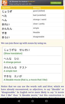 Learn to Speak Japanese apk screenshot