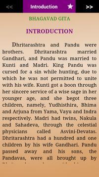 Bhagavad Gita English apk screenshot