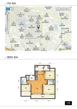 미아동OK공인중개사 apk screenshot