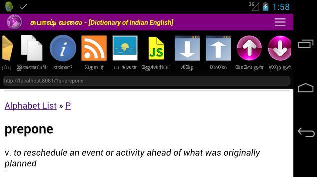 Dictionary of Indian English apk screenshot