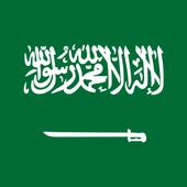 وظائف السعودية اليوم icon