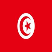 تونس icon