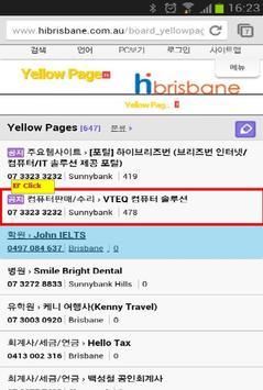 Brisbane Yellow Page 브리즈번전화번호부 apk screenshot