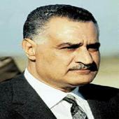 جمال عبدالناصر icon