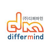 빅데이터 전문기업 디퍼마인 icon