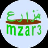 مزارع icon