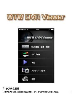 wtw viewer apk screenshot