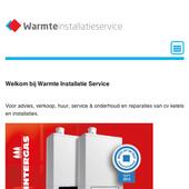 warmteinstallatieservice icon