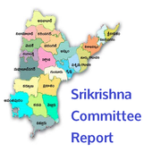Srikrishna Committee Report icon