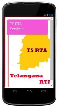 Telangana RTA Search apk screenshot